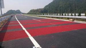 彩色防滑路面高速公路
