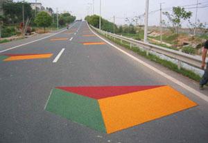 彩色防滑路面城市危险路段