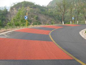 彩色防滑路面山区道路